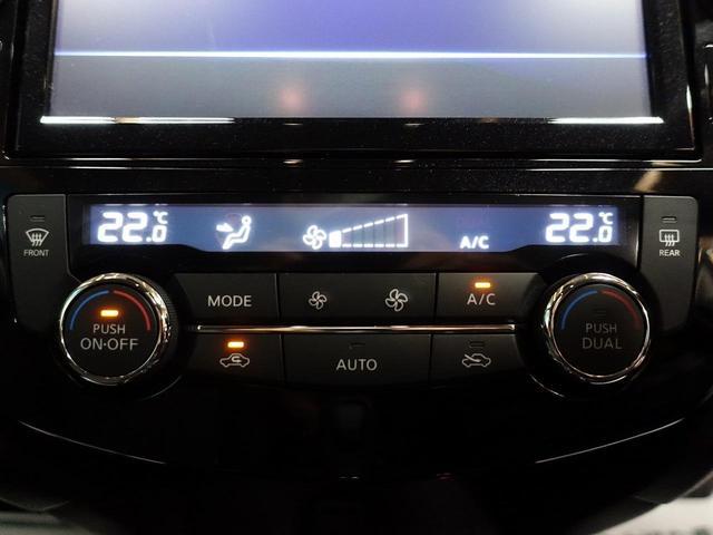 20Xi 禁煙車 プロパイロット 4WD 電動リアゲート(9枚目)