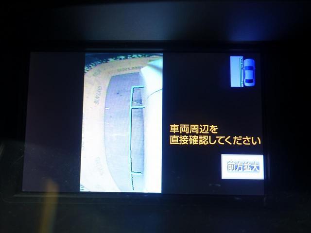 「レクサス」「RX」「SUV・クロカン」「千葉県」の中古車7