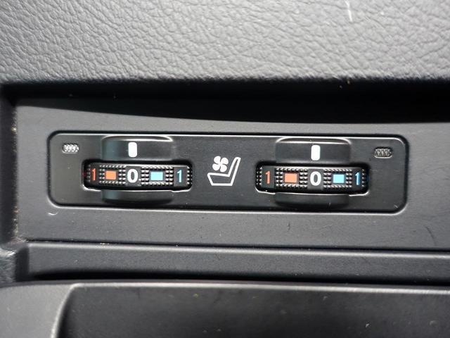 「レクサス」「RX」「SUV・クロカン」「千葉県」の中古車11