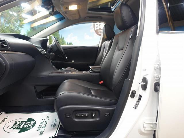 「レクサス」「RX」「SUV・クロカン」「千葉県」の中古車23