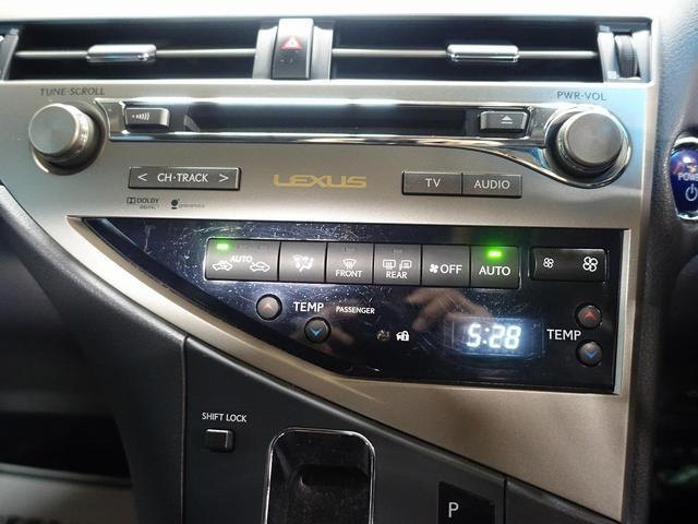 「レクサス」「RX」「SUV・クロカン」「千葉県」の中古車39