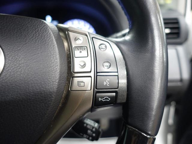 「レクサス」「RX」「SUV・クロカン」「千葉県」の中古車45
