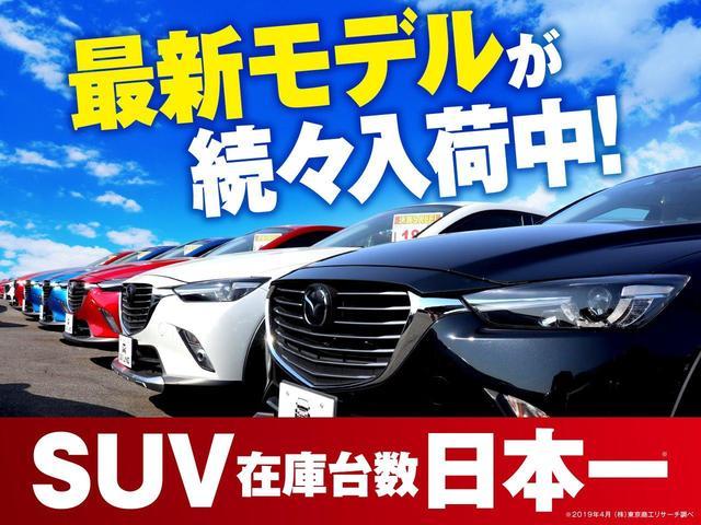 「マツダ」「CX-5」「SUV・クロカン」「千葉県」の中古車64