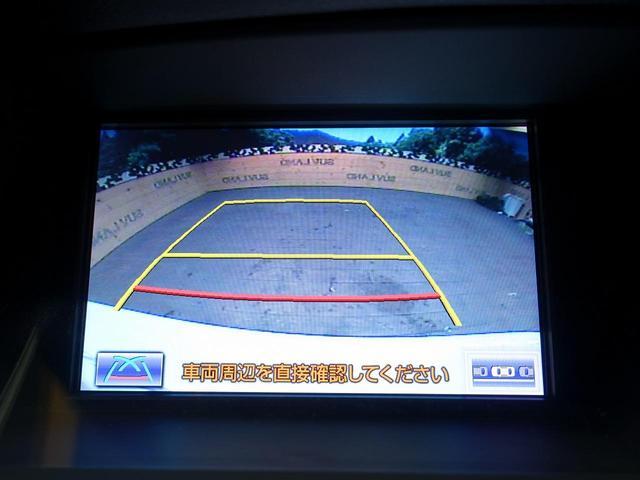 RX450h Fスポーツ 4WD メーカーナビ 黒革 禁煙車(4枚目)