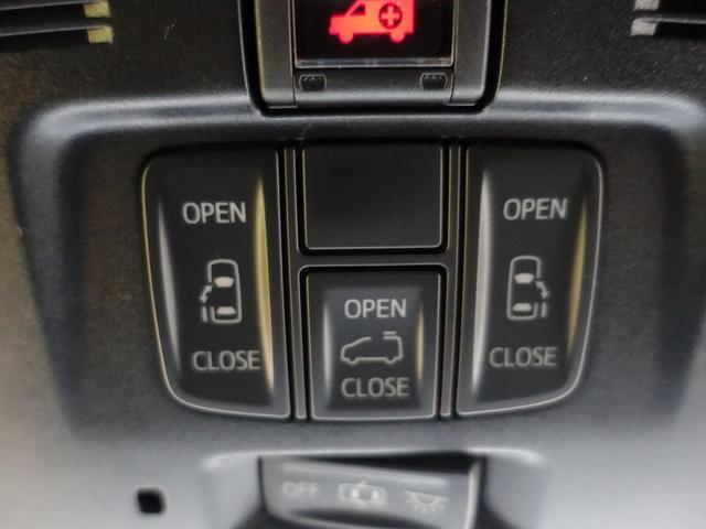 2.5S Aパッケージ 登録済未使用車 衝突軽減装置(4枚目)