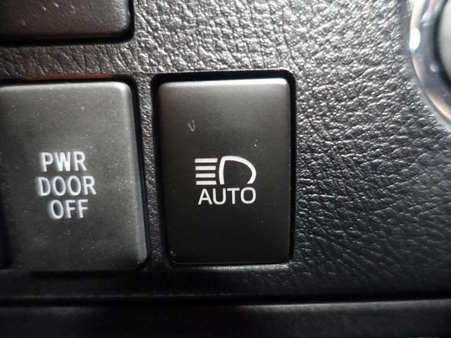 2.5S Aパッケージ 登録済未使用車 衝突軽減装置(7枚目)