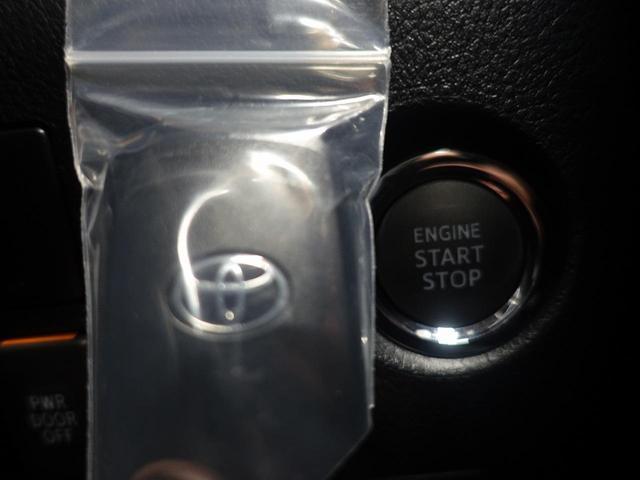 2.5S Aパッケージ 登録済未使用車 衝突軽減装置(8枚目)