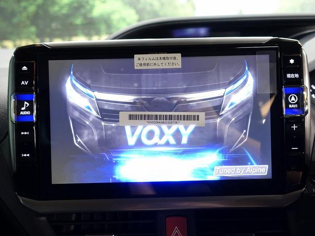 X 登録済未使用車 禁煙車 両側電動ドア セーフティセンス(3枚目)