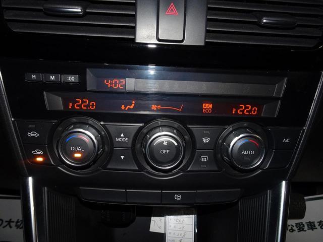 「マツダ」「CX-5」「SUV・クロカン」「千葉県」の中古車22