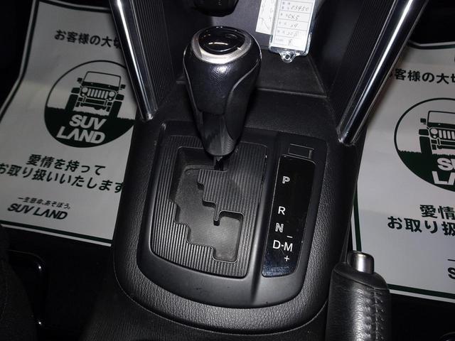 「マツダ」「CX-5」「SUV・クロカン」「千葉県」の中古車27