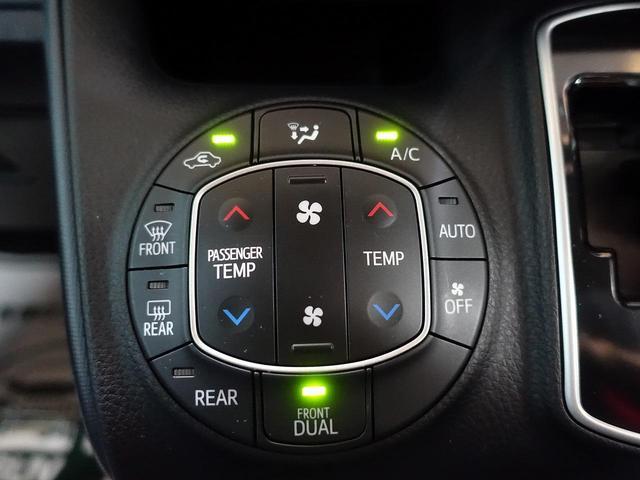 X 社外HDDナビ 後席モニター 禁煙車 LEDヘッド(7枚目)