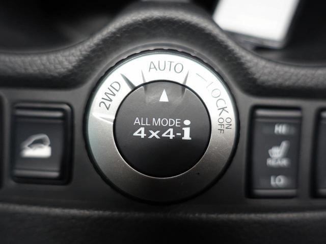 20X ハイブリッド 4WD 9型ナビ プロパイロット 禁煙(35枚目)