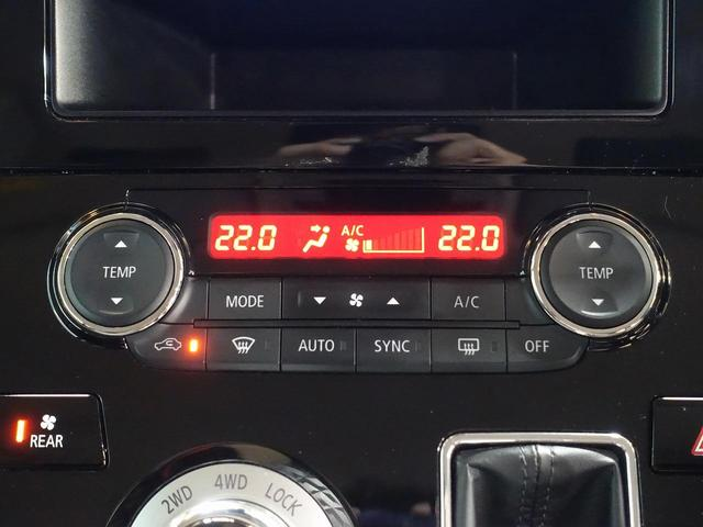 アーバンギア G パワーパッケージ 4WD 禁煙車 衝突軽減 SDナビ バックモニター スマートキー プッシュスタート 両側パワースライドドア 車線逸脱警報 電動リアゲート LEDヘッドライト 純正アルミホイール レーダークルーズ(36枚目)