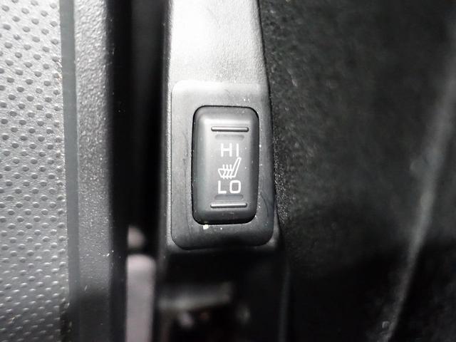 アーバンギア G パワーパッケージ 4WD 禁煙車 衝突軽減 SDナビ バックモニター スマートキー プッシュスタート 両側パワースライドドア 車線逸脱警報 電動リアゲート LEDヘッドライト 純正アルミホイール レーダークルーズ(41枚目)