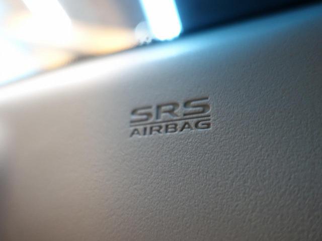 アーバンギア G パワーパッケージ 4WD 禁煙車 衝突軽減 SDナビ バックモニター スマートキー プッシュスタート 両側パワースライドドア 車線逸脱警報 電動リアゲート LEDヘッドライト 純正アルミホイール レーダークルーズ(45枚目)