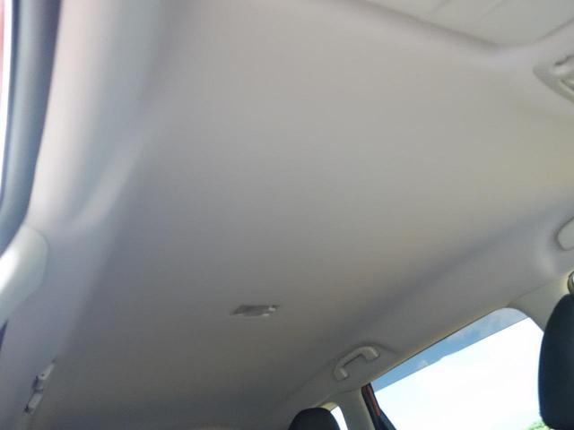 20Xi 禁煙車 プロパイロット 衝突軽減装置 純正10型ナビ アラウンドビュー レーンアシスト スマートルームミラー ルーフレール クリアランスソナー 電動リア 18アルミ LEDヘッド スマートキー(50枚目)