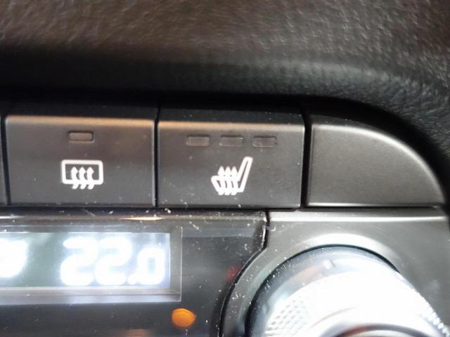 XD プロアクティブ 禁煙車 全周囲カメラ メーカーナビ フルセグTV レンタアップ クリアランスソナー 衝突軽減装置 レーダークルコン 電動リアゲート シートヒーター LEDヘッドライト ドラレコ ETC 純正19AW(6枚目)