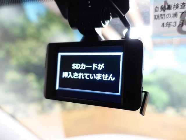 XD プロアクティブ 禁煙車 全周囲カメラ メーカーナビ フルセグTV レンタアップ クリアランスソナー 衝突軽減装置 レーダークルコン 電動リアゲート シートヒーター LEDヘッドライト ドラレコ ETC 純正19AW(8枚目)