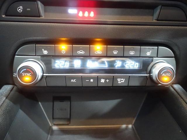XD プロアクティブ 禁煙車 全周囲カメラ メーカーナビ フルセグTV レンタアップ クリアランスソナー 衝突軽減装置 レーダークルコン 電動リアゲート シートヒーター LEDヘッドライト ドラレコ ETC 純正19AW(34枚目)