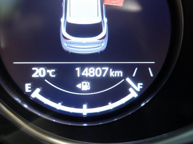 XD プロアクティブ 禁煙車 全周囲カメラ メーカーナビ フルセグTV レンタアップ クリアランスソナー 衝突軽減装置 レーダークルコン 電動リアゲート シートヒーター LEDヘッドライト ドラレコ ETC 純正19AW(40枚目)