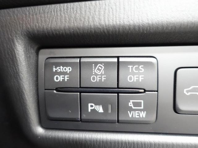 XD プロアクティブ 禁煙車 全周囲カメラ メーカーナビ フルセグTV レンタアップ クリアランスソナー 衝突軽減装置 レーダークルコン 電動リアゲート シートヒーター LEDヘッドライト ドラレコ ETC 純正19AW(50枚目)