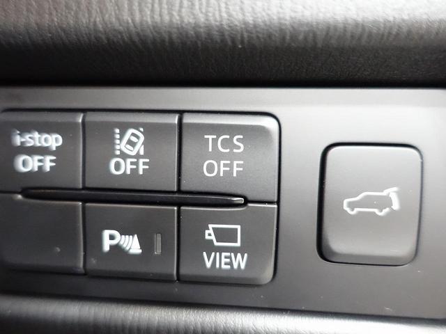 XD プロアクティブ 禁煙車 全周囲カメラ メーカーナビ フルセグTV レンタアップ クリアランスソナー 衝突軽減装置 レーダークルコン 電動リアゲート シートヒーター LEDヘッドライト ドラレコ ETC 純正19AW(51枚目)