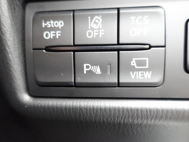 XD プロアクティブ 禁煙車 全周囲カメラ メーカーナビ フルセグTV レンタアップ クリアランスソナー 衝突軽減装置 レーダークルコン 電動リアゲート シートヒーター LEDヘッドライト ドラレコ ETC 純正19AW(52枚目)
