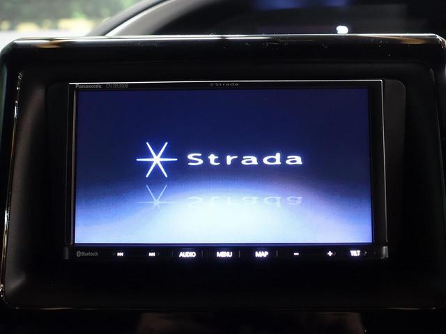 ZS 煌II 禁煙車 レンタアップ セーフティセンス SDナビ バックカメラ ドライブレコーダー クルーズコントロール LEDヘッド LEDフォグ ETC クリアランスソナー 両側電動スライドドア スマートキー(3枚目)