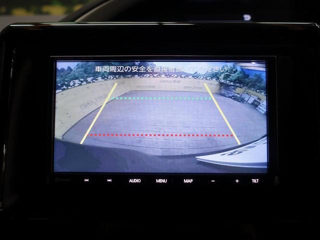 ZS 煌II 禁煙車 レンタアップ セーフティセンス SDナビ バックカメラ ドライブレコーダー クルーズコントロール LEDヘッド LEDフォグ ETC クリアランスソナー 両側電動スライドドア スマートキー(4枚目)