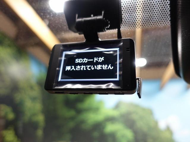 ZS 煌II 禁煙車 レンタアップ セーフティセンス SDナビ バックカメラ ドライブレコーダー クルーズコントロール LEDヘッド LEDフォグ ETC クリアランスソナー 両側電動スライドドア スマートキー(5枚目)
