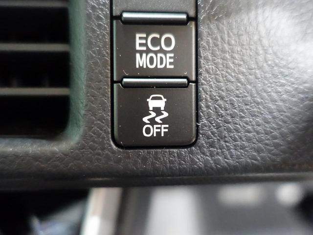 ZS 煌II 禁煙車 レンタアップ セーフティセンス SDナビ バックカメラ ドライブレコーダー クルーズコントロール LEDヘッド LEDフォグ ETC クリアランスソナー 両側電動スライドドア スマートキー(41枚目)