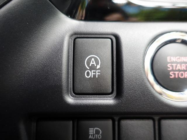 ZS 煌II 禁煙車 レンタアップ セーフティセンス SDナビ バックカメラ ドライブレコーダー クルーズコントロール LEDヘッド LEDフォグ ETC クリアランスソナー 両側電動スライドドア スマートキー(44枚目)