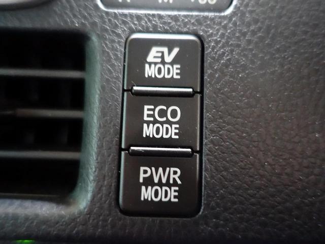 ECOモード・PWRモード・EVモード【走行環境に合わせて走行モードを切り替え可能です☆】