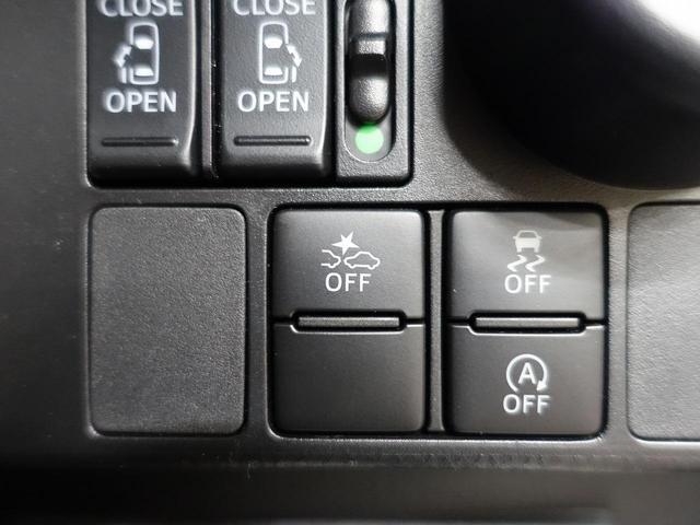 プリクラッシュセーフティシステム【進路上の車両や歩行者を前方センサーで 検出し、衝突の可能性が高いとシステムが判断したときに、警報やブレーキ力制御 により運転者の衝突回避操作を補助します!】