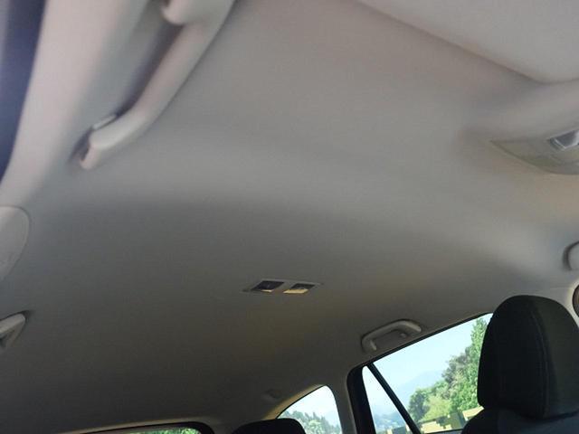XD 4WD 禁煙車 ルーフレール メーカーナビ 衝突軽減装置 クルコン レーンアシスト 寒冷地仕様 LEDヘッド バックカメラ ETC ターボ 純正17アルミ スマートキー(15枚目)