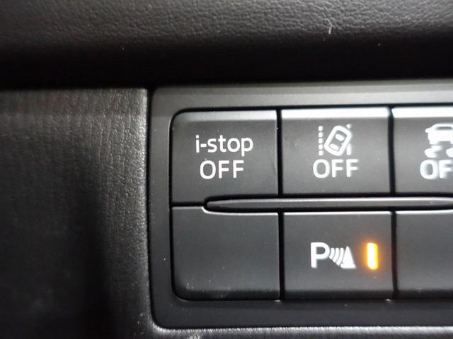 XD 4WD 禁煙車 ルーフレール メーカーナビ 衝突軽減装置 クルコン レーンアシスト 寒冷地仕様 LEDヘッド バックカメラ ETC ターボ 純正17アルミ スマートキー(40枚目)