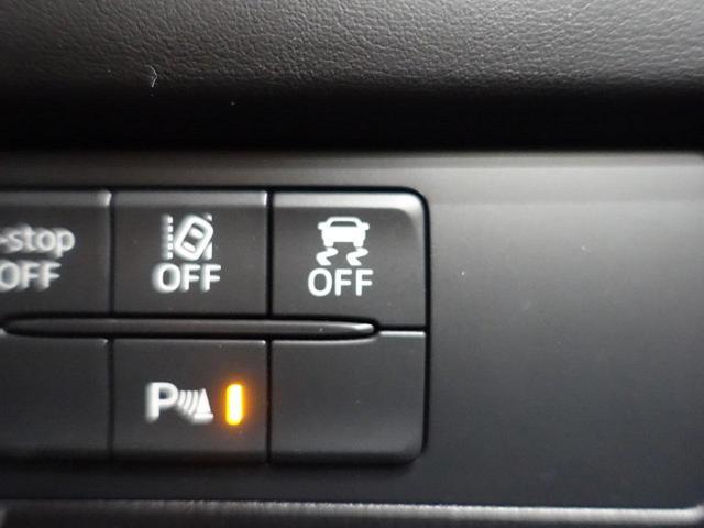 XD 4WD 禁煙車 ルーフレール メーカーナビ 衝突軽減装置 クルコン レーンアシスト 寒冷地仕様 LEDヘッド バックカメラ ETC ターボ 純正17アルミ スマートキー(42枚目)