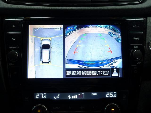 20Xi 禁煙車 純正9型ナビ アラウンドビューモニター プロパイロット 電動リアゲート LEDヘッドライト ETC スマートルームミラー ドライブレコーダー カプロンシート フルセグTV(5枚目)