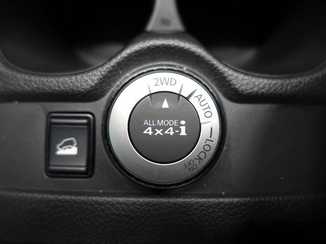 20Xi 禁煙車 純正9型ナビ アラウンドビューモニター プロパイロット 電動リアゲート LEDヘッドライト ETC スマートルームミラー ドライブレコーダー カプロンシート フルセグTV(7枚目)