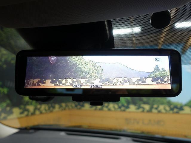 20Xi 禁煙車 純正9型ナビ アラウンドビューモニター プロパイロット 電動リアゲート LEDヘッドライト ETC スマートルームミラー ドライブレコーダー カプロンシート フルセグTV(8枚目)