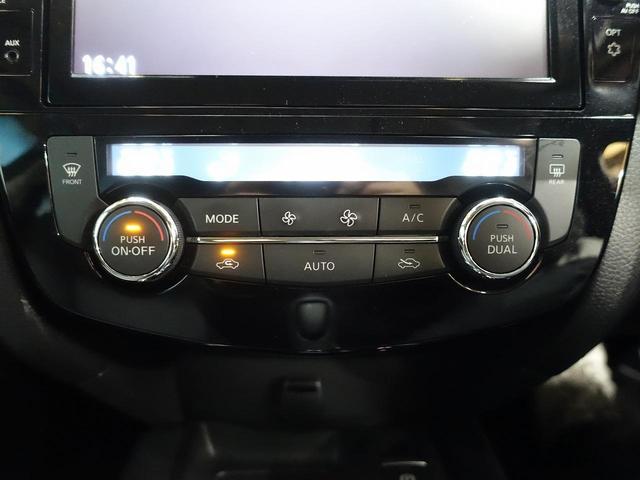 20Xi 禁煙車 純正9型ナビ アラウンドビューモニター プロパイロット 電動リアゲート LEDヘッドライト ETC スマートルームミラー ドライブレコーダー カプロンシート フルセグTV(29枚目)