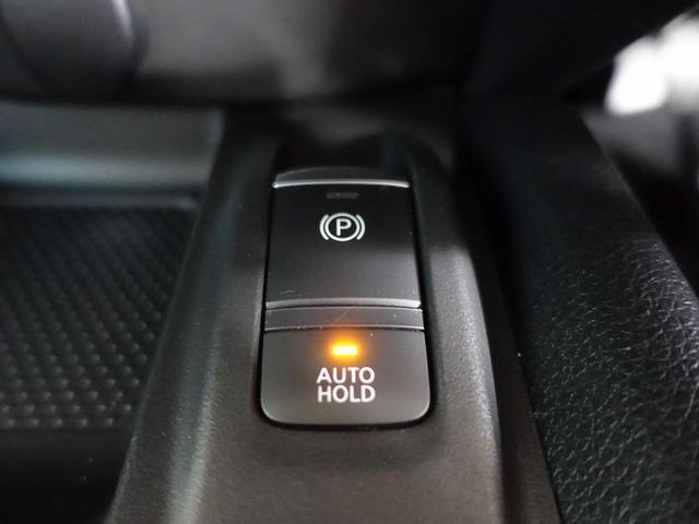 20Xi 禁煙車 純正9型ナビ アラウンドビューモニター プロパイロット 電動リアゲート LEDヘッドライト ETC スマートルームミラー ドライブレコーダー カプロンシート フルセグTV(30枚目)