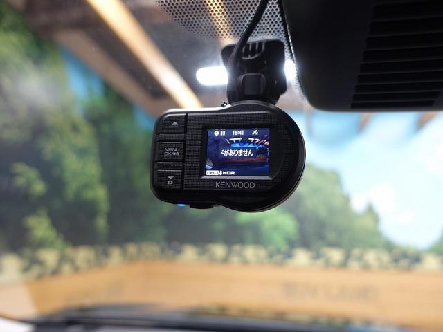20Xi 禁煙車 純正9型ナビ アラウンドビューモニター プロパイロット 電動リアゲート LEDヘッドライト ETC スマートルームミラー ドライブレコーダー カプロンシート フルセグTV(33枚目)