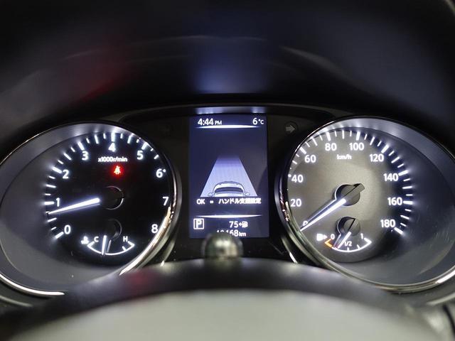 20Xi 禁煙車 純正9型ナビ アラウンドビューモニター プロパイロット 電動リアゲート LEDヘッドライト ETC スマートルームミラー ドライブレコーダー カプロンシート フルセグTV(35枚目)