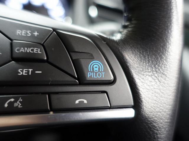 20Xi 禁煙車 純正9型ナビ アラウンドビューモニター プロパイロット 電動リアゲート LEDヘッドライト ETC スマートルームミラー ドライブレコーダー カプロンシート フルセグTV(38枚目)