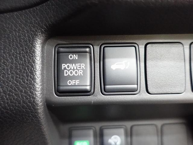 20Xi 禁煙車 純正9型ナビ アラウンドビューモニター プロパイロット 電動リアゲート LEDヘッドライト ETC スマートルームミラー ドライブレコーダー カプロンシート フルセグTV(42枚目)