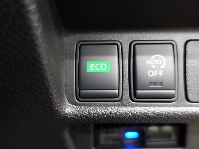 20Xi 禁煙車 純正9型ナビ アラウンドビューモニター プロパイロット 電動リアゲート LEDヘッドライト ETC スマートルームミラー ドライブレコーダー カプロンシート フルセグTV(44枚目)