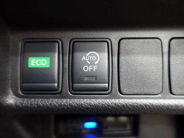 20Xi 禁煙車 純正9型ナビ アラウンドビューモニター プロパイロット 電動リアゲート LEDヘッドライト ETC スマートルームミラー ドライブレコーダー カプロンシート フルセグTV(45枚目)