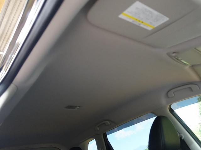 20Xi 禁煙車 純正9型ナビ アラウンドビューモニター プロパイロット 電動リアゲート LEDヘッドライト ETC スマートルームミラー ドライブレコーダー カプロンシート フルセグTV(46枚目)