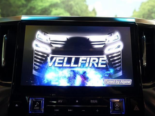 2.5Z Gエディション シーケンシャル サンルーフ 禁煙車 11型BIGX 後席モニター セーフティセンス レーダークルーズ 黒革 パワーシート シートエアコン 電動リア 100V電源 クリアランスソナー 1オーナー ETC(3枚目)